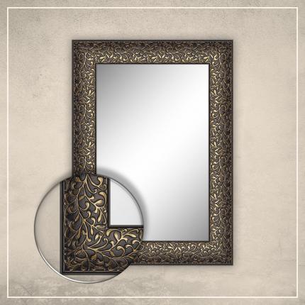 Peegel Jenny musta/kuldse raamiga