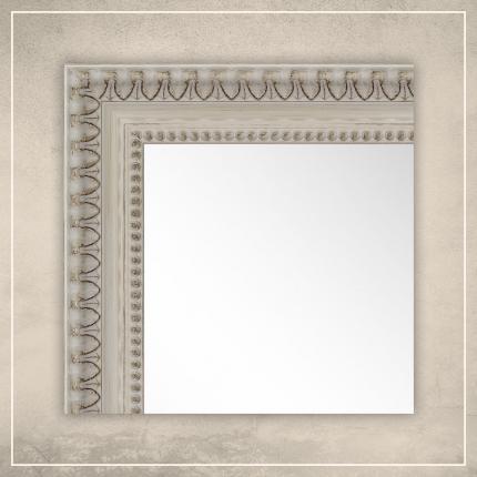 Peegel Reina valge raamiga