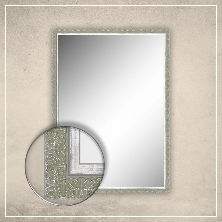Peegel Klaus hõbedase raamiga