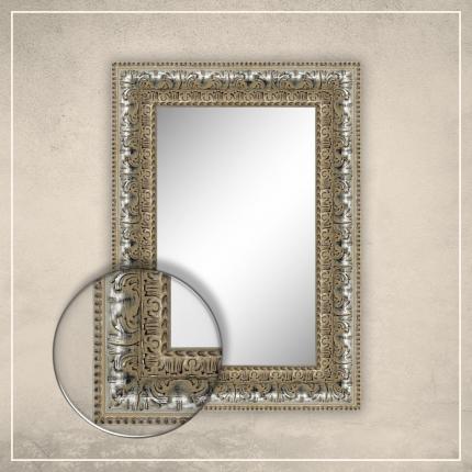 Peegel Greg hõbedase raamiga